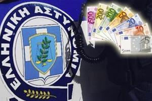 Η Οικονομική Αστυνομία «όργωσε» την επαρχία