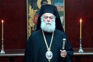 Έκλεψαν το χρυσό μετάλλιο του Πατριάρχη Αλεξανδρείας!