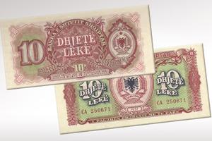 Μείωση επιτοκίου 0,25% από την Τράπεζα της Αλβανίας