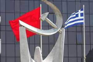 Πολιτική σκοπιμότητα «βλέπει» ο Περισσός πίσω από τη μήνυση στην Κανέλλη