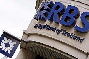 Περικοπές μαμούθ στην Royal Bank of Scotland