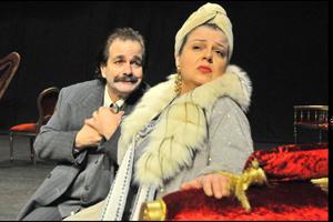 «Μαντάμ Σουσού», από το Κρατικό Θέατρο Βορείου Ελλάδος