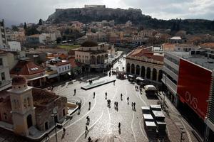 Αύξηση της μέσης θερμοκρασίας στην Αθήνα τα τελευταία 60 χρόνια
