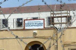 Άγρια συμπλοκή μεταξύ κρατουμένων στις φυλακές της Νέας Αλικαρνασσού