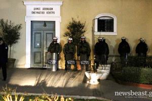 Στη ΓΑΔΑ οι 15 συλληφθέντες από το Πνευματικό Κέντρο