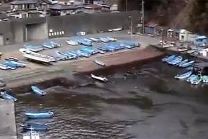 Μικρό τσουνάμι στις ακτές των Φιλιππίνων