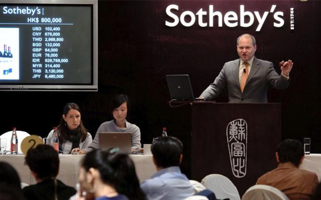 Έναντι 3,7 δισ. δολαρίων άλλαξε χέρια ο διάσημος οίκος δημοπρασιών Sotheby's