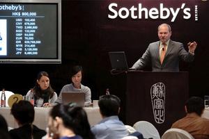 Ξεπέρασαν τα 73 εκατ. οι δημοπρασίες στα Sotheby's