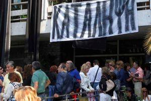 Σε νέα απεργία οι εργαζόμενοι στο υπ. Αγροτικής Ανάπτυξης