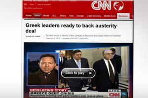 Πρώτο θέμα και πάλι η ελληνική συμφωνία