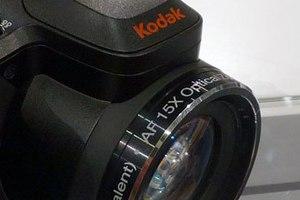 Σταματά η παραγωγή μηχανών Kodak