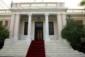 «Διακήρυξη κυβέρνησης εθνικής ευθύνης»