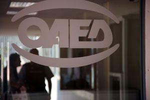 Ηλεκτρονικά οι αιτήσεις για παροχές του ΟΑΕΔ από την 1η Απριλίου