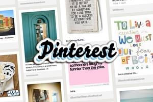 Το Pinterest επανασχεδιάζει τα προφίλ