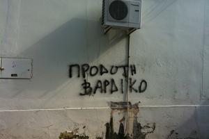 Συνθήματα οργής στους δρόμους της Σάμου