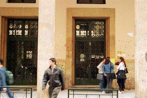 Κατάληψη αποφάσισαν στη Νομική Αθήνας