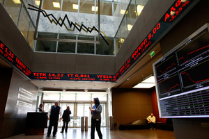 WSJ: Η ΕΚΤ θα μπορούσε να κάνει αποδεκτά τα ελληνικά ομόλογα