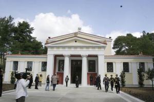 Ζητούν την επικήρυξη των ληστών στην αρχαία Ολυμπία
