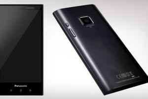Tο smartphone της Panasonic