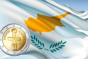 Αντιδρούν οι Κύπριοι ομολογιούχοι των τραπεζών σε ενδεχόμενο κούρεμα