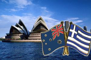 Τον Μάρτιο η Αυστραλία θα μιλά …ελληνικά