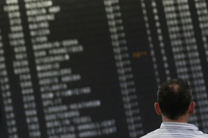 Ματαιώσεις και τροποποιήσεις πτήσεων της Aegean την Πέμπτη