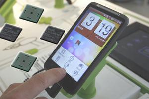 Η νέα έξυπνη ηλεκτρονική πλατφόρμα