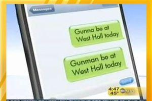 Πώς ένα αθώο sms μετατράπηκε σε θανάσιμη απειλή