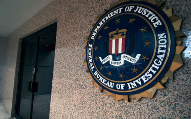 Δημόσια ακρόαση των αρχιπρακτόρων του FBI και της NSA