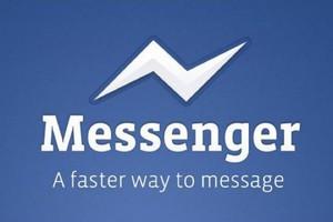Το Facebook Messenger είναι εδώ