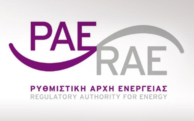 Προθεσμία της ΡΑΕ για την υπόθεση της Κρήτης
