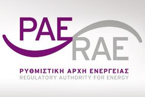 ΑΔΜΗΕ: Τη Δευτέρα η διακήρυξη για τον διαγωνισμό ηλεκτρικής διασύνδεσης Κρήτης-Αττικής