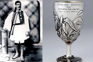 Στο Μουσείο της Ακρόπολης το κύπελλο του Σπύρου Λούη