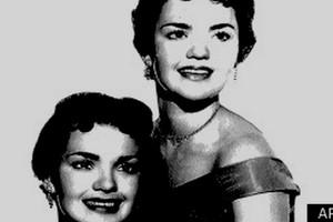 Δίδυμες αδελφές πέθαναν σχεδόν ταυτόχρονα