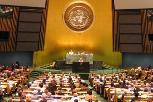Εμπιστευτικό κατάλογο υπόπτων διαθέτει ο ΟΗΕ