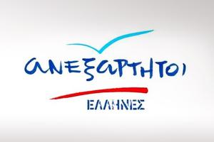 Τα ψηφοδέλτια των Ανεξάρτητων Ελλήνων