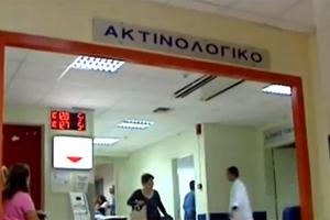 Πενήντα νοσοκομεία λιγότερα!