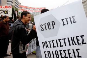 Αντιρατσιστικές εκδηλώσεις στις 17 και 24 Μαρτίου