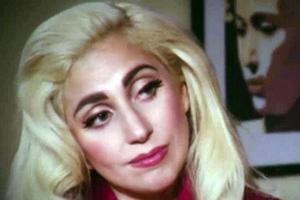 Ψάχνει γαμπρό η Lady Gaga