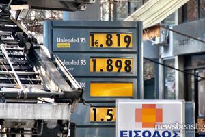 Εκτοξεύθηκε η τιμή της βενζίνης!