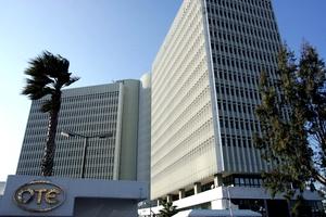 H ΕΕΤΤ ενέκρινε προωθητικές ενέργειες υφιστάμενων προγραμμάτων του ΟΤΕ