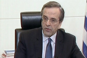 Ορκίζεται πρωθυπουργός το απόγευμα ο Α. Σαμαράς