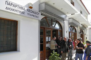 «Μπλόκο» σε καταγραφή στο ΙΚΑ Λεωνιδίου