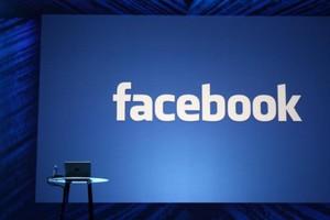 Κουμπί ακρόασης καθιερώνει το Facebook