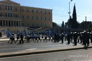 Παρέλαση με υπόκρουση συνθημάτων