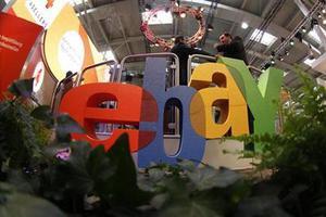Χιλιάδες απολύσεις ετοιμάζει το eBay