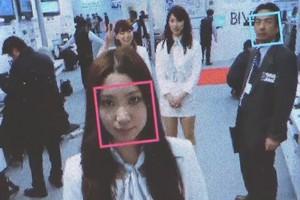 Κάμερα διαβάζει 36 εκατ. πρόσωπα το δευτερόλεπτο