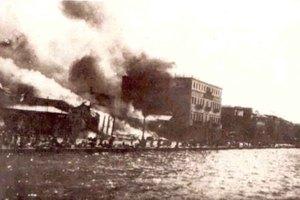 Έκθεση για τα 90 χρόνια από την καταστροφή της Σμύρνης