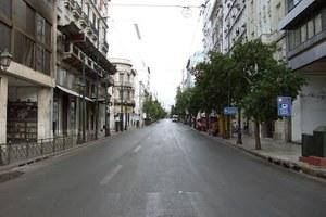 Κυκλοφοριακές ρυθμίσεις απόψε στο κέντρο της Αθήνας