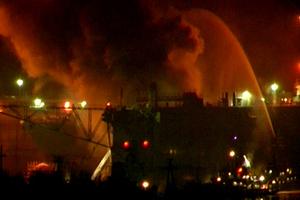Φονική πυρκαγιά σε νοσοκομείο της Ταϊβάν